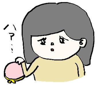 f:id:ponkotsu1215:20170108233854p:plain