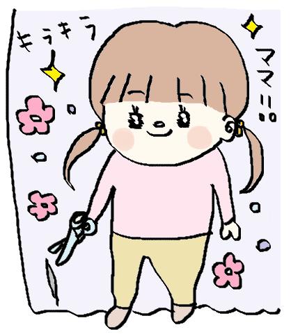 f:id:ponkotsu1215:20170108235113p:plain