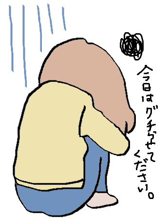 f:id:ponkotsu1215:20170109222241p:plain