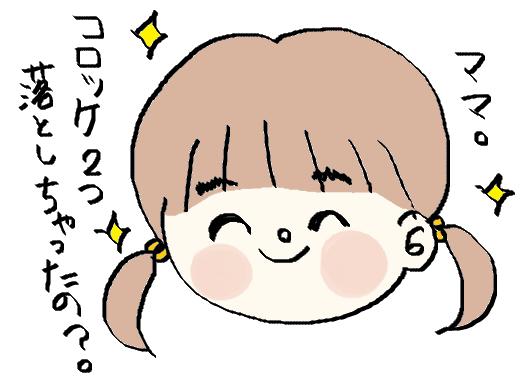 f:id:ponkotsu1215:20170111060743p:plain