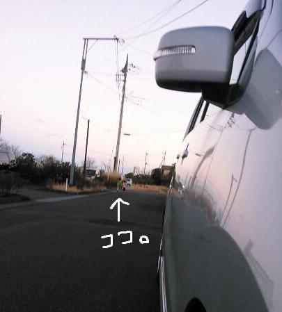 f:id:ponkotsu1215:20170113215710p:plain
