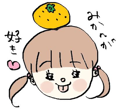 f:id:ponkotsu1215:20170117221305p:plain