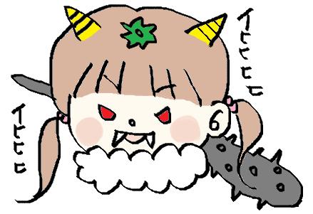 f:id:ponkotsu1215:20170117225235p:plain