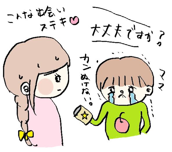 f:id:ponkotsu1215:20170119221632p:plain