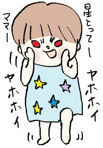 f:id:ponkotsu1215:20170121220311p:plain