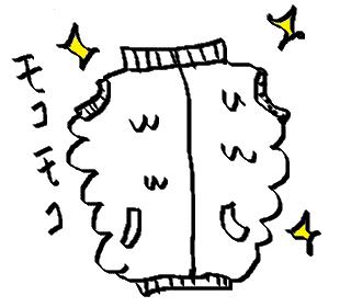 f:id:ponkotsu1215:20170121224449p:plain