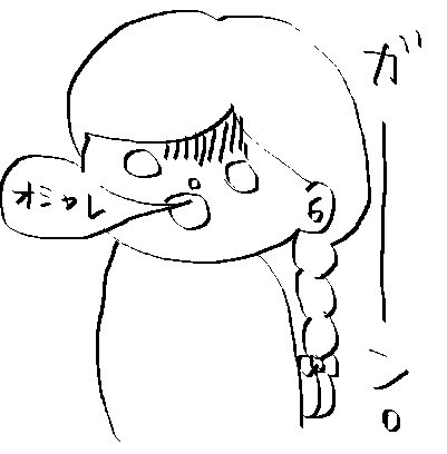 f:id:ponkotsu1215:20170124221449p:plain