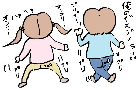 f:id:ponkotsu1215:20170125211627p:plain