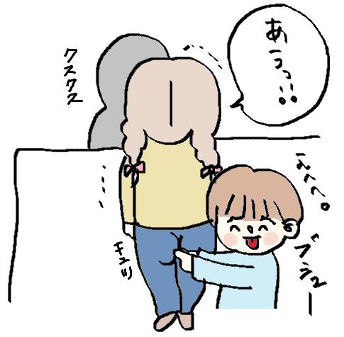 f:id:ponkotsu1215:20170127230749p:plain