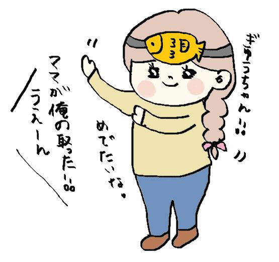 f:id:ponkotsu1215:20170201212706p:plain