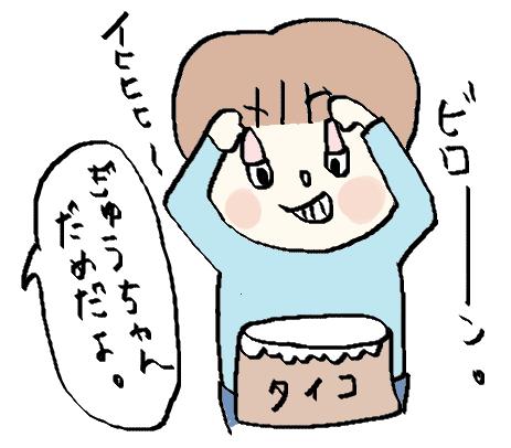 f:id:ponkotsu1215:20170201221204p:plain