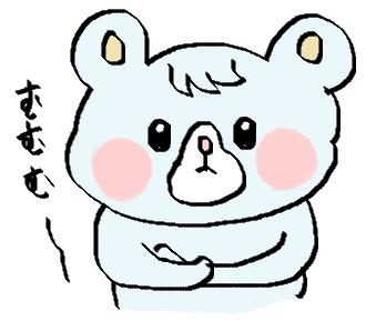 f:id:ponkotsu1215:20170202234120p:plain