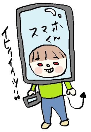 f:id:ponkotsu1215:20170205194014p:plain