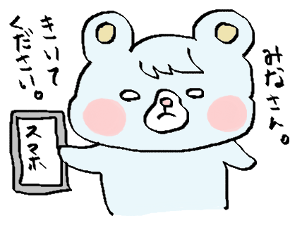 f:id:ponkotsu1215:20170210200344p:plain