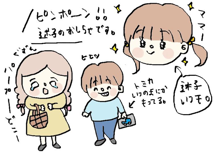 f:id:ponkotsu1215:20170214215537p:plain