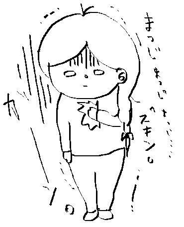 f:id:ponkotsu1215:20170216212427p:plain