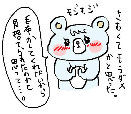 f:id:ponkotsu1215:20170217211003p:plain