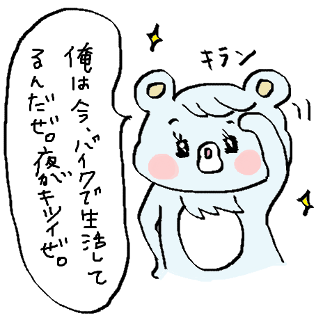 f:id:ponkotsu1215:20170217214414p:plain