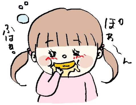 f:id:ponkotsu1215:20170220234114p:plain