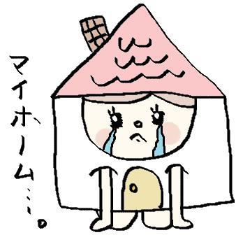 f:id:ponkotsu1215:20170224191130p:plain