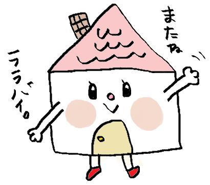 f:id:ponkotsu1215:20170224192013p:plain
