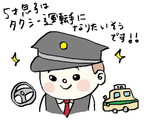 f:id:ponkotsu1215:20170226220847p:plain