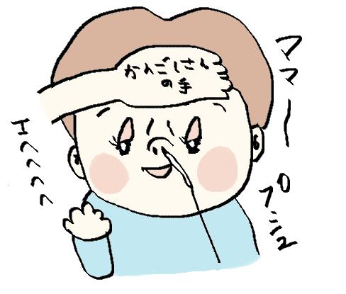 f:id:ponkotsu1215:20170228214726p:plain