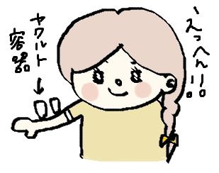 f:id:ponkotsu1215:20170301215427p:plain