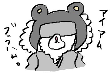 f:id:ponkotsu1215:20170304000405p:plain