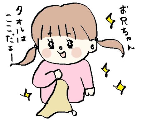 f:id:ponkotsu1215:20170306230117p:plain