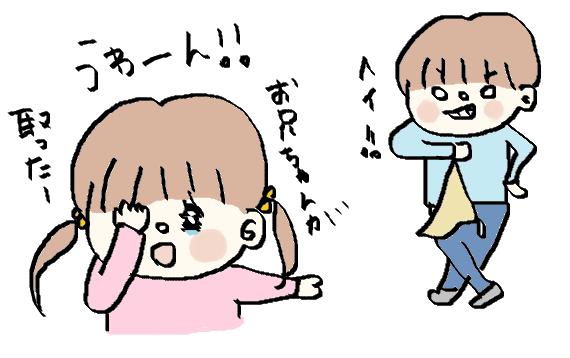 f:id:ponkotsu1215:20170306230417p:plain