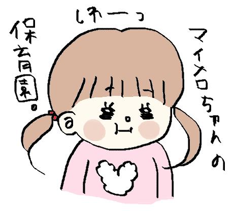 f:id:ponkotsu1215:20170309222127p:plain