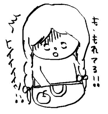 f:id:ponkotsu1215:20170309223004p:plain