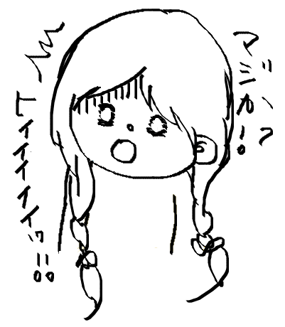 f:id:ponkotsu1215:20170309223236p:plain