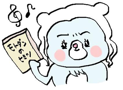 f:id:ponkotsu1215:20170311212619p:plain