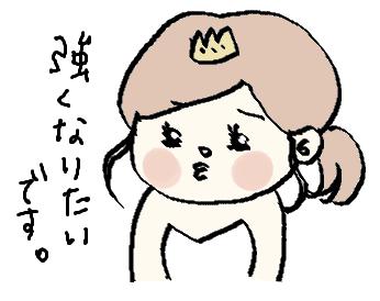 f:id:ponkotsu1215:20170313213650p:plain