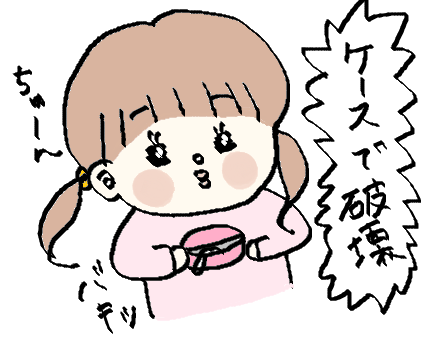f:id:ponkotsu1215:20170314193658p:plain