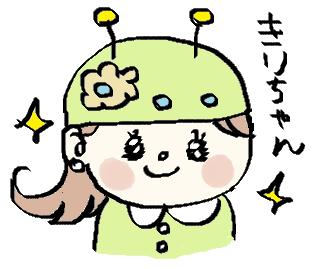 f:id:ponkotsu1215:20170314230530p:plain