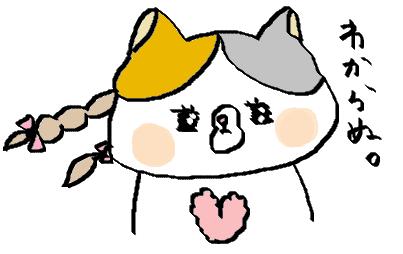 f:id:ponkotsu1215:20170315222927p:plain