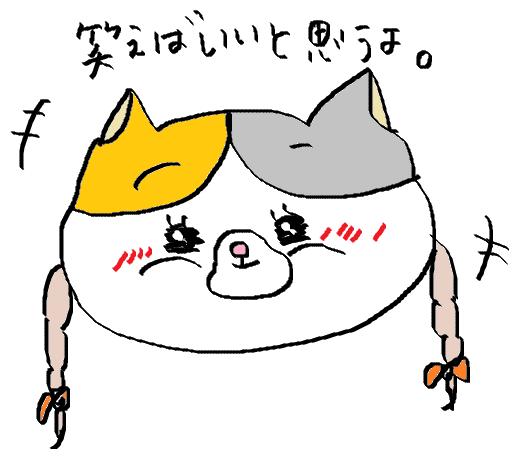 f:id:ponkotsu1215:20170319002716p:plain