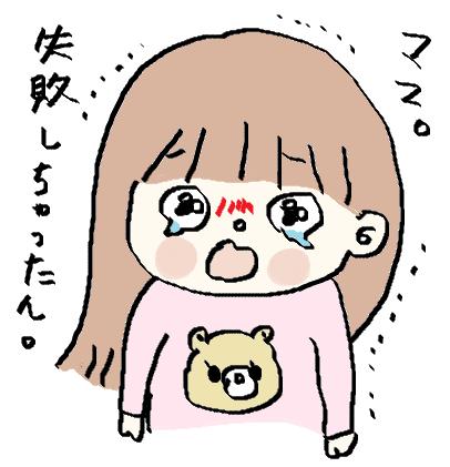 f:id:ponkotsu1215:20170320210452p:plain