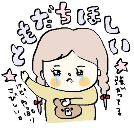 f:id:ponkotsu1215:20170322221358p:plain