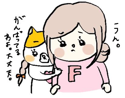 f:id:ponkotsu1215:20170324173032p:plain