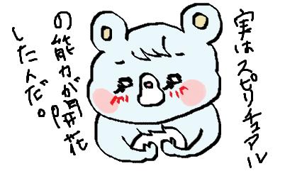 f:id:ponkotsu1215:20170324231012p:plain