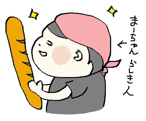f:id:ponkotsu1215:20170325144553p:plain
