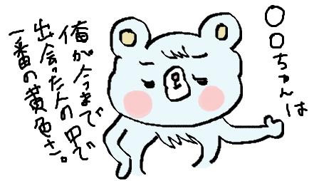 f:id:ponkotsu1215:20170325205943p:plain