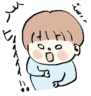 f:id:ponkotsu1215:20170326074408p:plain