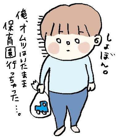 f:id:ponkotsu1215:20170328214249p:plain