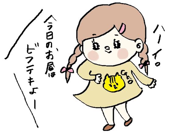 f:id:ponkotsu1215:20170329230332p:plain