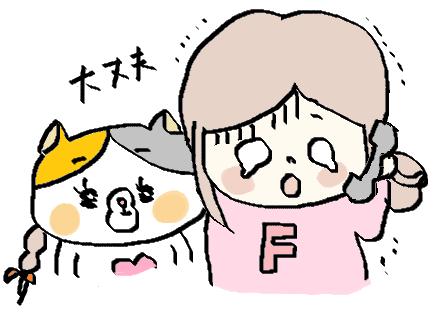 f:id:ponkotsu1215:20170331190214p:plain